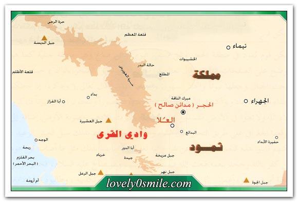 صالح (عليه السلام) At-01410