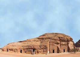 صالح (عليه السلام) Images15