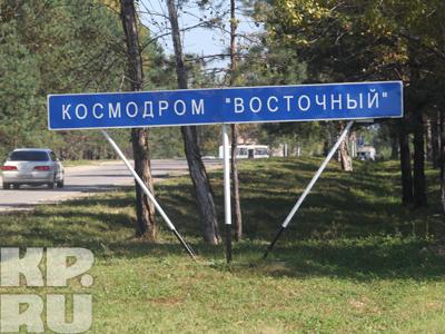 Vostotchny 11362810