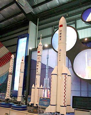 Futur lanceur lourd chinois LM-5 F2010010