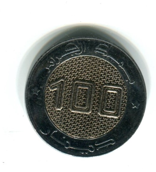 Nouvelle pièces de monnaie de 100.00 DA. 100_da11