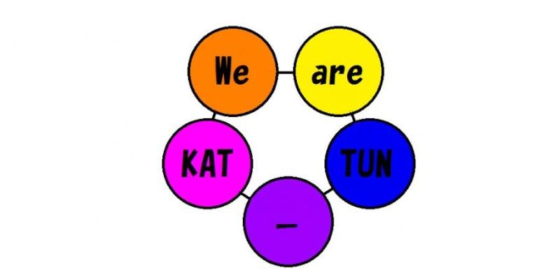 SUPPORT KAT-TUN CRANE PROJECT 2013 Logo_f12