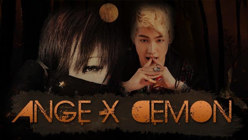 Ange x Demon Bannia15