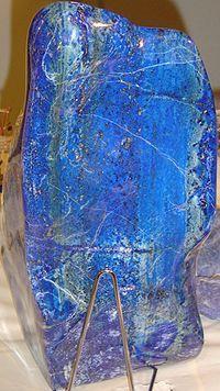 Abécédaire des pierres précieuses ou semi précieuses 200px-10
