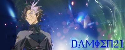 Galerie de Damien21 - Page 2 Soma10