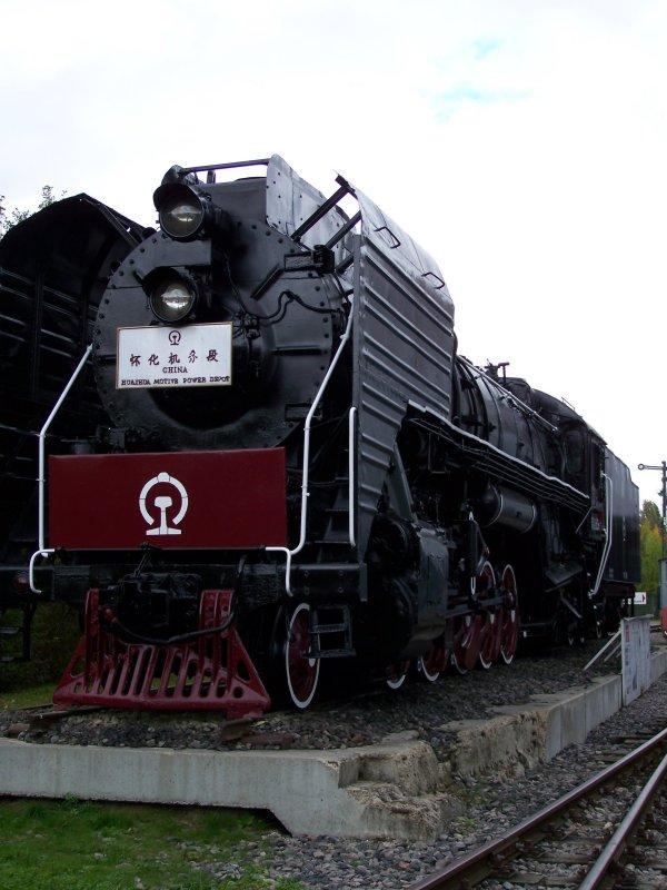Technik Museum Speyer Lokomotiven 100_1211