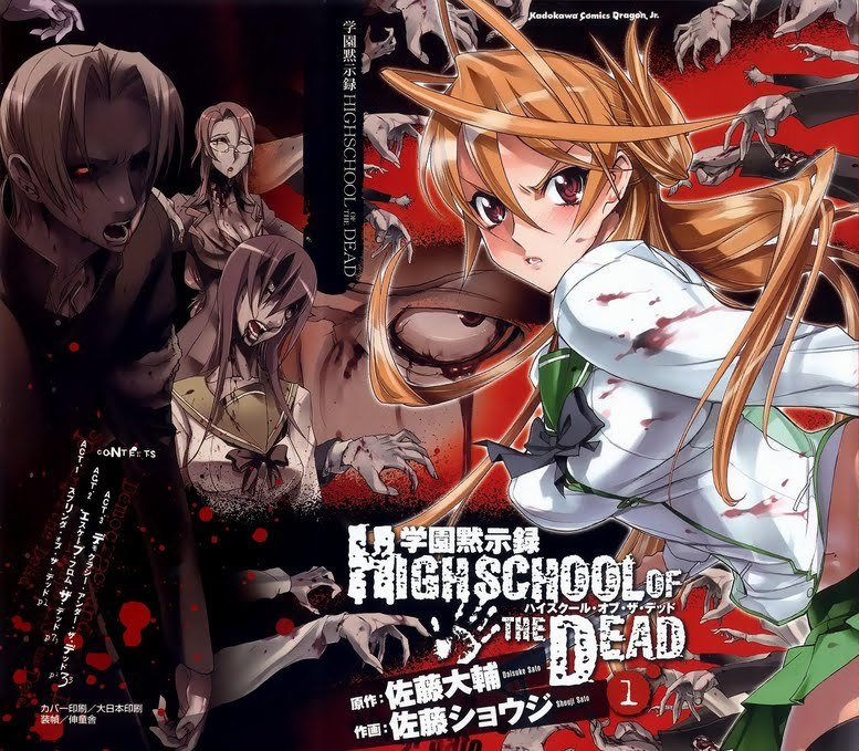 descargar Highschool of the Dead primera temporada sub español por mediafire Highsc10
