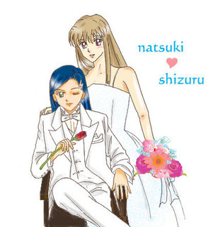 Event: Marry your Mai-Series and non-Mai-Series character...officially! Weddin10