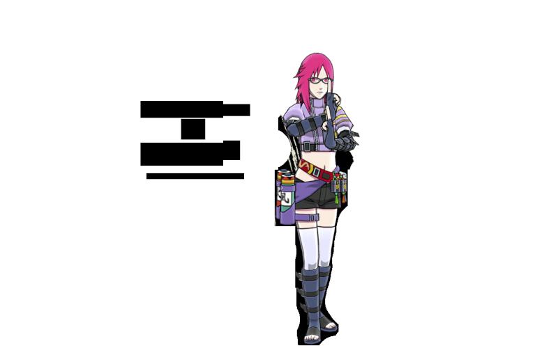 Celle Sasuke Uchiwa Karin10