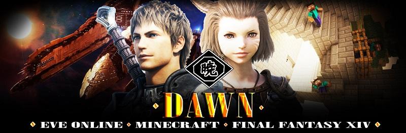 DAWN - A Realm Reborn