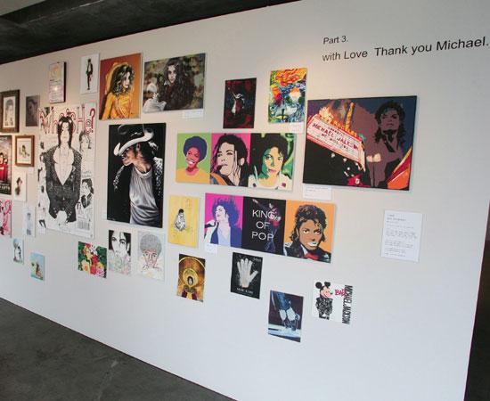 Il mondo dell'arte ricorda Michael Jackson 110