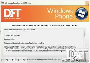 [INFO] WindowsPhone 7 et le HD2 - Page 28 Sans_t10