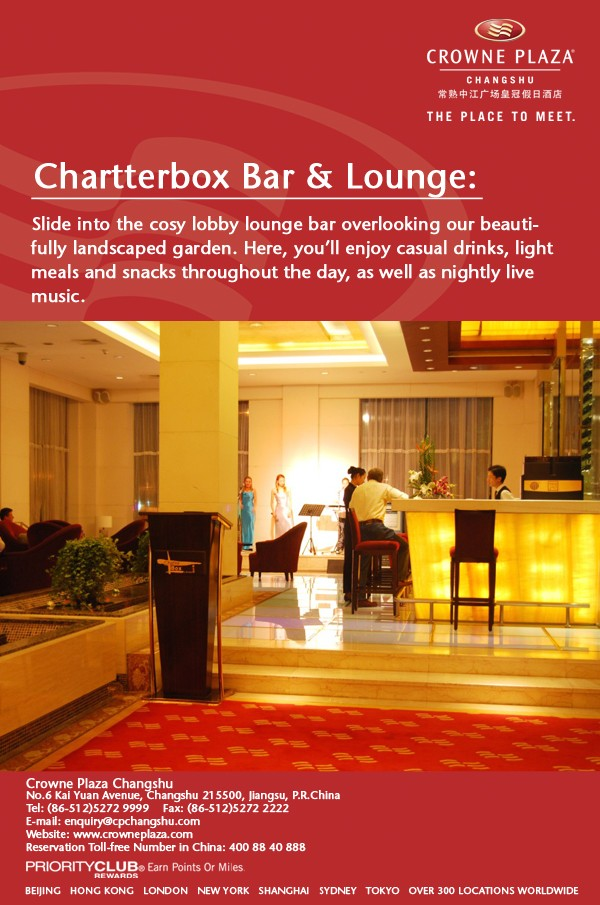 Chatter Box & Lounge in Crowne Plaza Chartt10