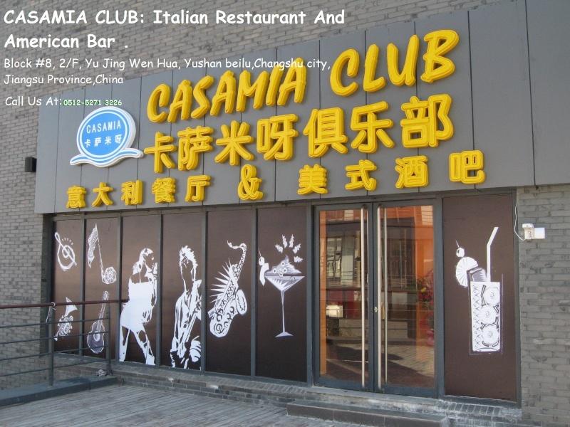 Casamia  Img_3513