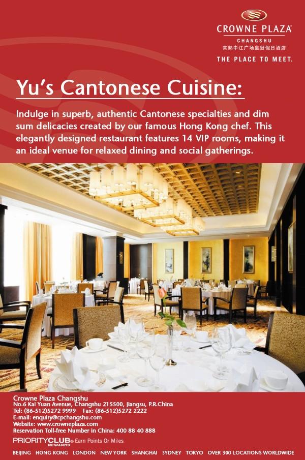 Yu Cantonese Cuisine in Crowne Plaza Yuaas_10