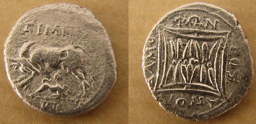 Drachme d'Apollonie (Illyrie) Monnai10