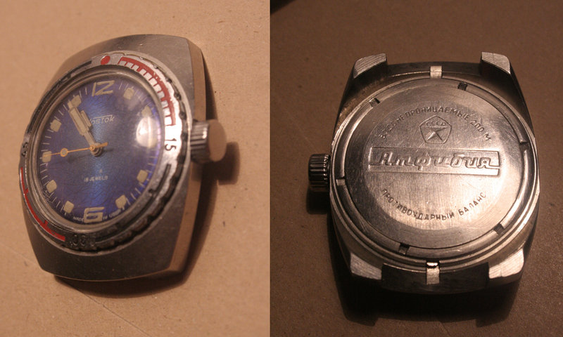 Demande d'identification de deux Vostok Vostok12