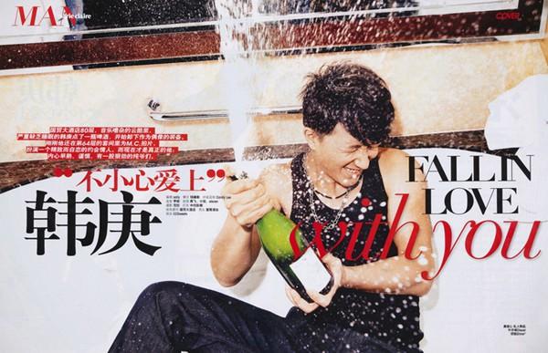 """Hangeng y la sesión de fotos para la revista """"Marie Claire China"""" 20110111"""