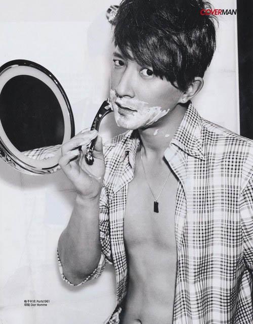 """Hangeng y la sesión de fotos para la revista """"Marie Claire China"""" 20110113"""