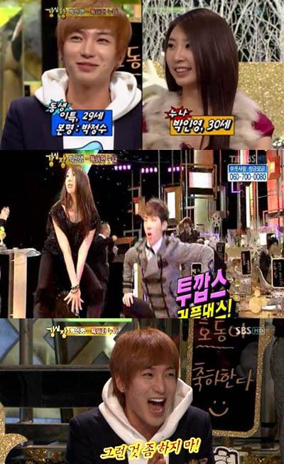 """Leeteuk y su hermana, en el programa """"Strong Heart"""" 20110116"""