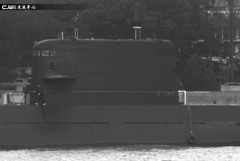 """SSK type 039A&B """"YUAN"""" 11011513"""