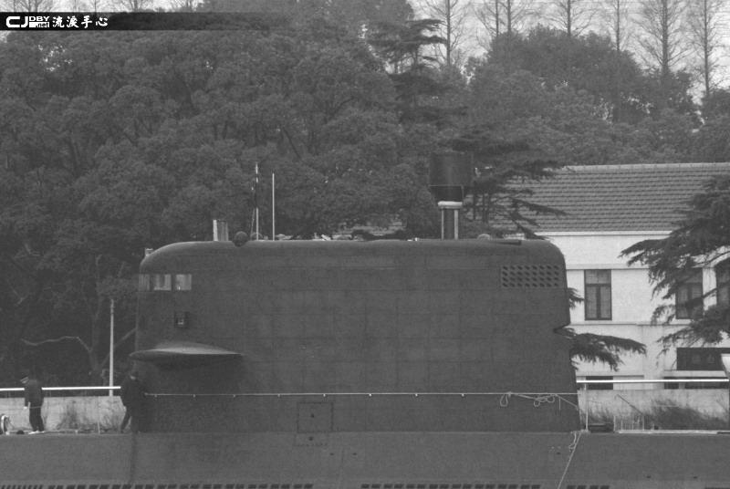 """SSK type 039A&B """"YUAN"""" 11011515"""
