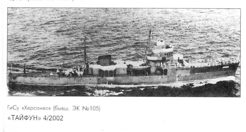 Identification de navires Attach10