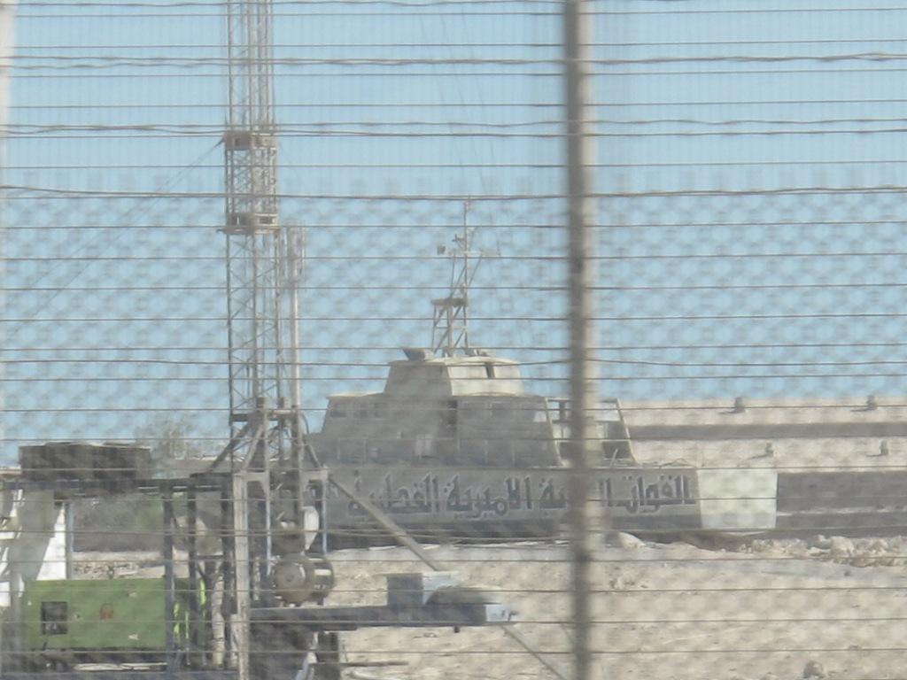 QATAR - Gardes côtes Img_1112