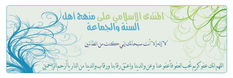 موقع فضيلة الشيخ حافظ نور الحسن العطار المكي رحمة الله عليه