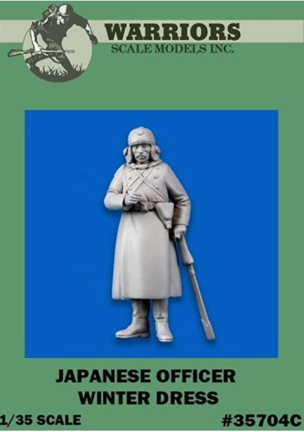 [Offert par Small Tracks] Japanese officer winter dress 2021-010