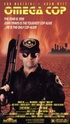 Affiches Films / Movie Posters  COP (FLIC) Omega_10