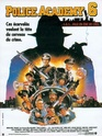 Affiches Films / Movie Posters  POLICE Police15