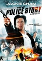 Affiches Films / Movie Posters  POLICE Police27