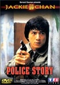 Affiches Films / Movie Posters  POLICE Police32