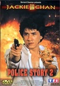 Affiches Films / Movie Posters  POLICE Police33