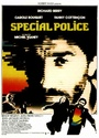Affiches Films / Movie Posters  POLICE Specia12