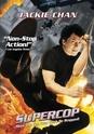 Affiches Films / Movie Posters  COP (FLIC) Superc10