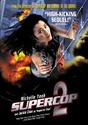 Affiches Films / Movie Posters  COP (FLIC) Superc11