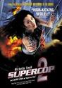 Affiches Films / Movie Posters  COP (FLIC) Superc11