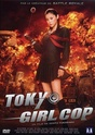Affiches Films / Movie Posters  COP (FLIC) Tokyo_10