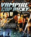 Affiches Films / Movie Posters  COP (FLIC) Vampir10