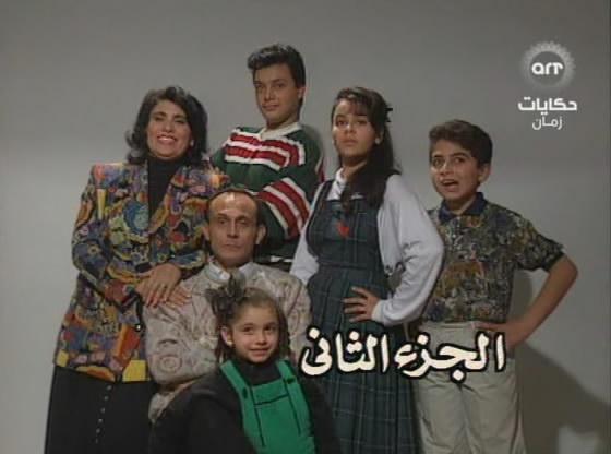 مسلسل يوميات ونيس - الجزء الثاني(DVBRip) -المسلسل كامل 30 حلقة 19986310