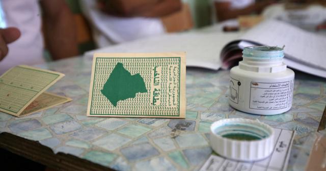 Actualités Algeriennes Gettyi11