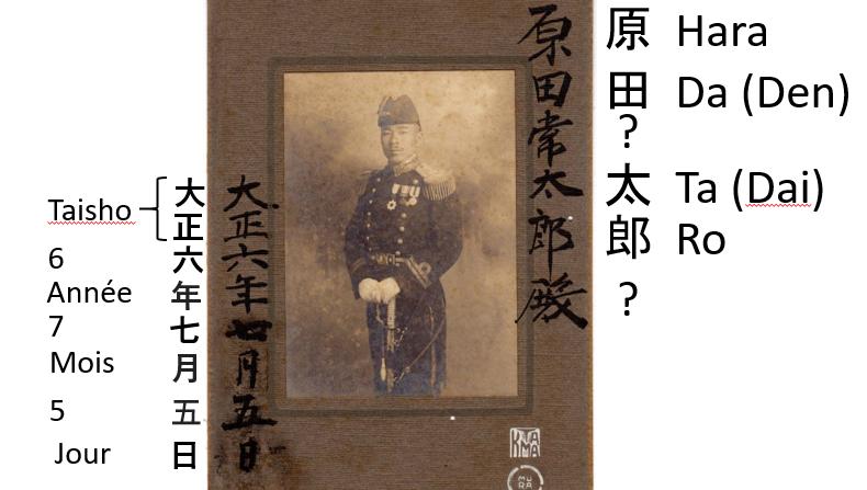 1917 Photo Officier de la marine Japonaise avec Kyu Gunto et médailles Hara_t10
