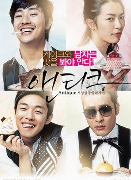 Antique Bakery    | Korean Movie |   148f2810