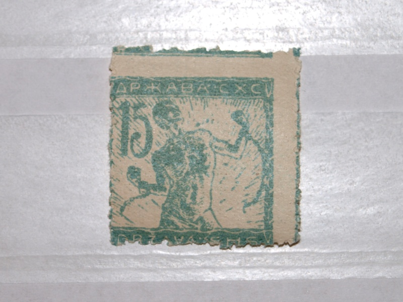 "bitte um Hilfe! ""Seltsame"" Briefmarke!!! P1102911"