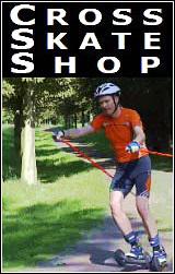 Powerslide, Skike, SRB, Cross-Skate kaufen, Kurse, Service