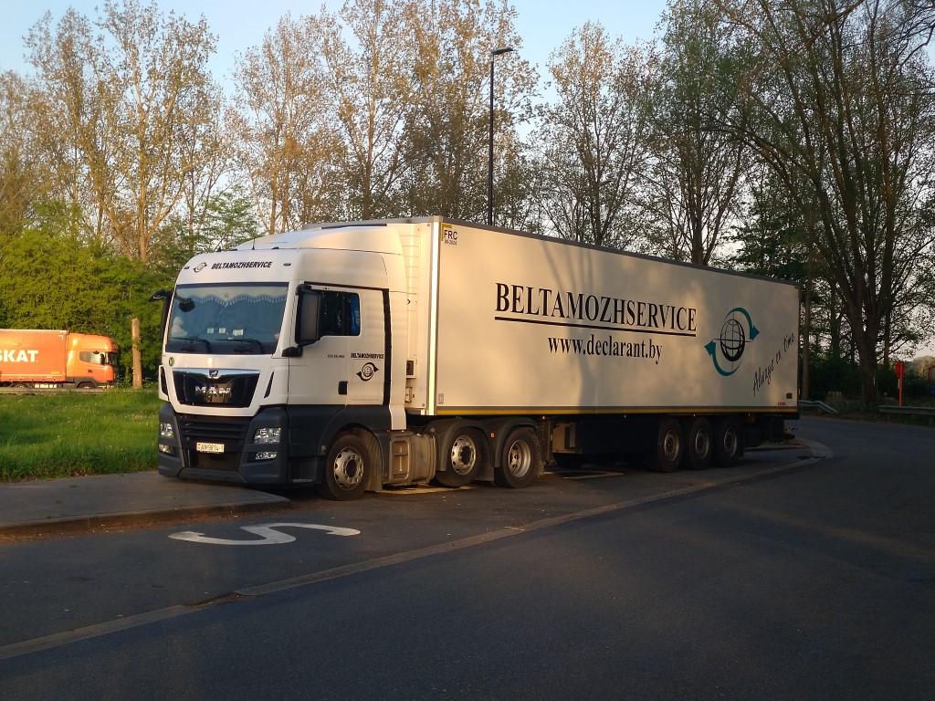 Beltamozhservice - Minsk Img_2220