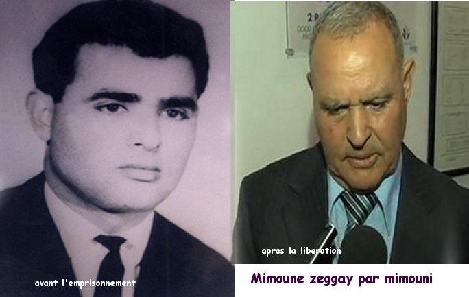 auteur - Le capitaine Mimoune zeggay (Zegay)prisonnier de guerre , auteur de Miraculé de Tindouf Mimoun27