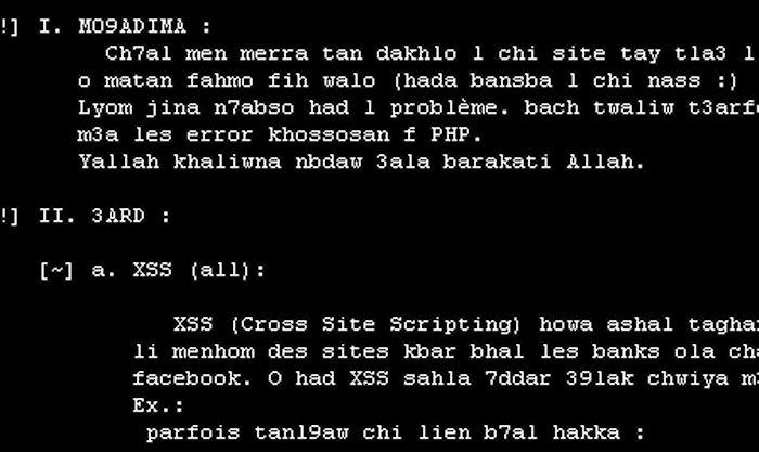 rencontre  sur  internet - الأترنيت  أصبح ميدان الإفتراس بإمتياز  Internet predateur Mimoun31